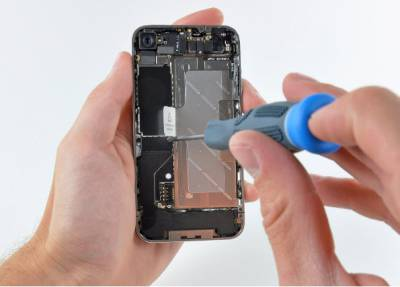 b2ap3_thumbnail_iphone_4_repair1.jpg